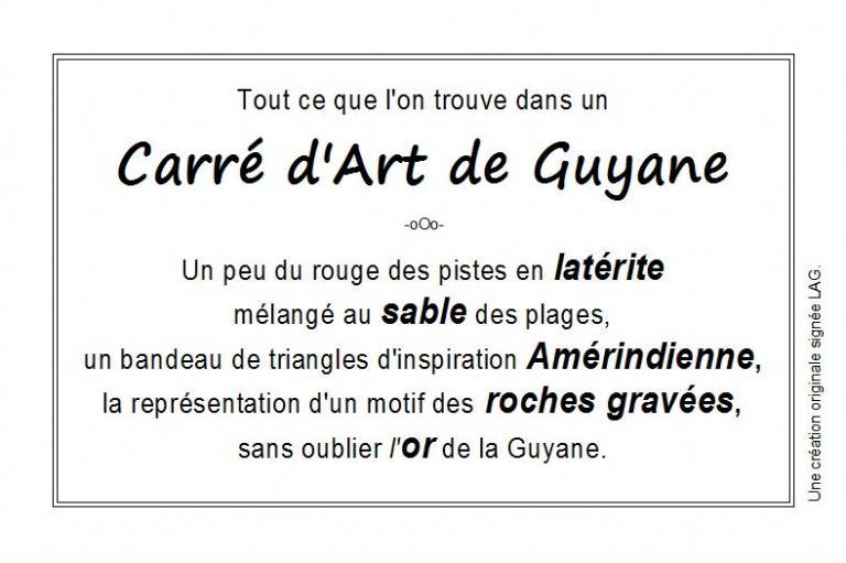 Carré d'art de Guyane