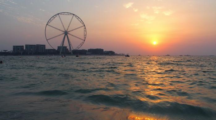 Marina plage